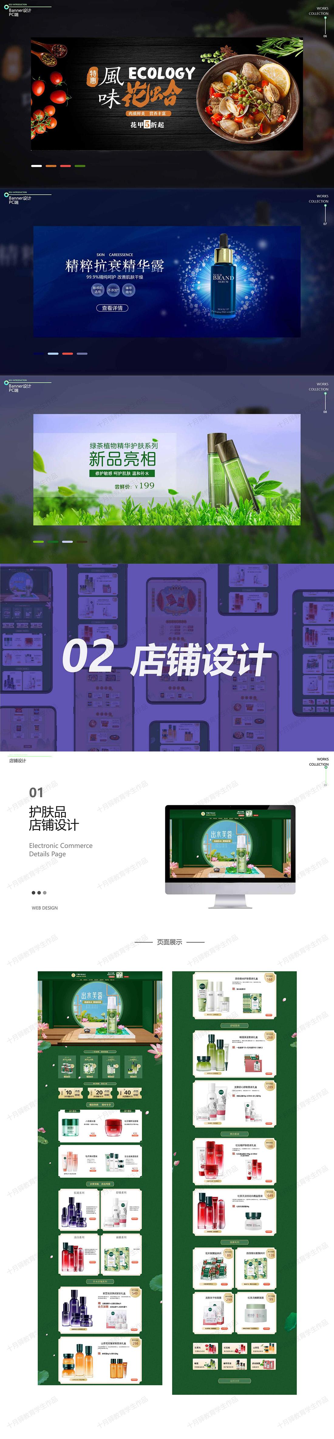排列作品集最終壓 2101王美 麥肯醫療5000+_01.jpg