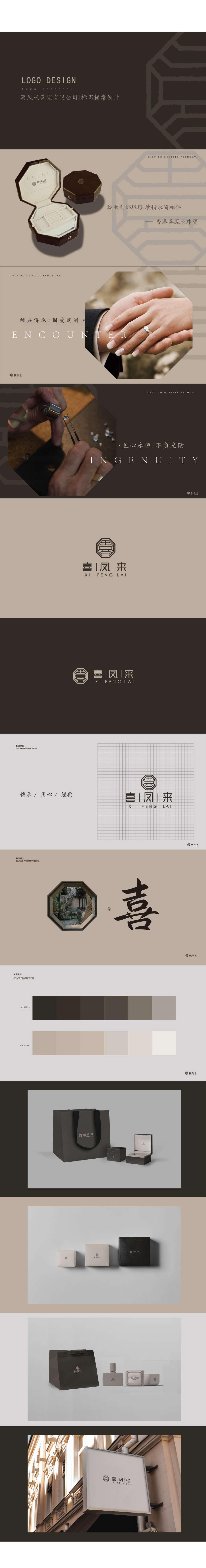 陳嵐喜鳯來-01.jpg