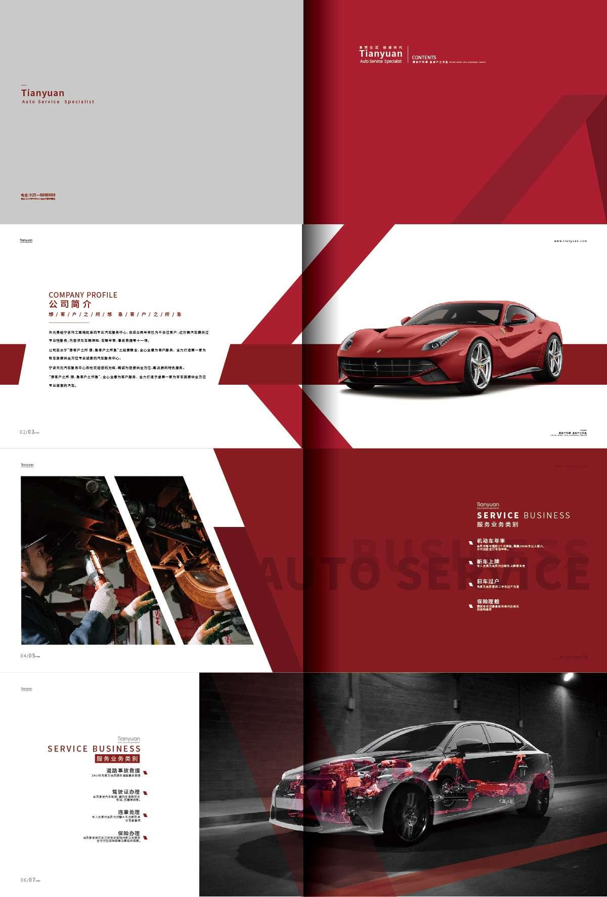 車.jpg